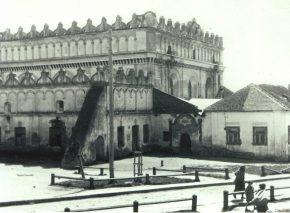 שטאדט־פאסט לובומל