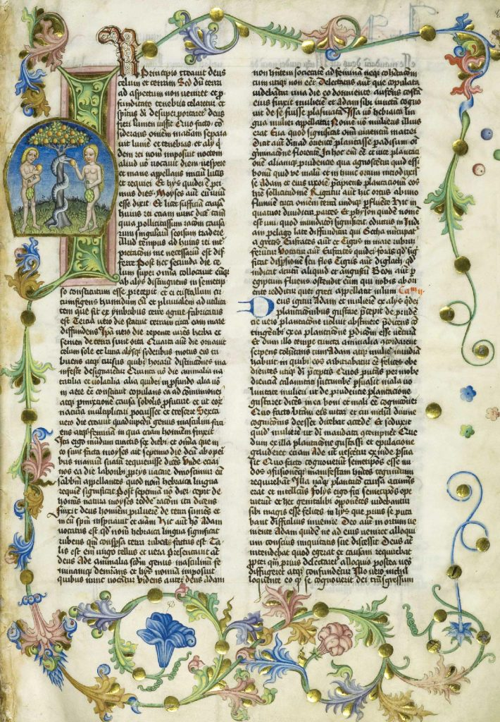 דבריו של יוסף בן מתתיהו קיבעו בתודעה את דמותו של הורדוס כמלך שהתאכזר ליהודים. כתב יד של ספרו 'קדמוניות היהודים', פולין 1466