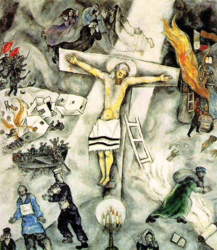 Chagall dealt extensively with Christian themes, often creating surrealistic combinations of Jewish and Christian motifs. White Crucifixion (oil on canvas, 1938) is one of the most obvious examples, currently displayed in the Art Institute of Chicago