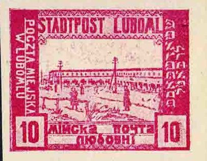 Luboml may have designed five different stamps – and introduced deliberate errors – to increase their rarity value for collectors