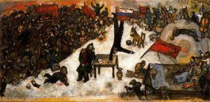 The Revolution, 1937