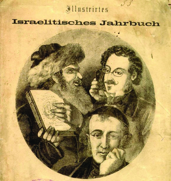 An Hassidic, Orthodox and Neolog Jew, representatives of the three main strands of Hungarian Jewry. The cover of a Hungarian periodical from 1861, Leopold Kompert's short-lived 'Illustrirtes Israelitisches Jahrbuch'.