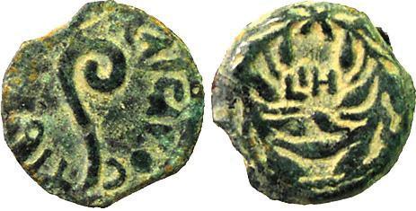 מטע של הנציב פונטיוס פילאטוס ועליו סמלים אליליים