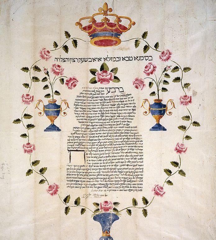במשך מאות שנים נאסר על יהודים לחיות בגלוי בפורטוגל, והם שבו והשתקעו במדינה רק במאה ה-19. כתובה מליסבון, 1841, בתקופה בה החלו יהודים לשוב לחיות בגלוי בפורטוגל