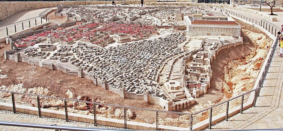 עיר ובלבה מקדש. דגם ירושלים בשלהי בית המקדש השני נבנה באמצע שנות השישים על פי פרשנותו של פרופ' מיכאל אבי-יונה לכתבי יוסף בן מתתיהו. לאורך השנים שונה הדגם, בעקבות ממצאים ארכאולוגיים שהוכיחו כי תיאוריו של יוסף לא היו מדויקים או שפרשנותו של אבי-יונה לא הייתה נכונה