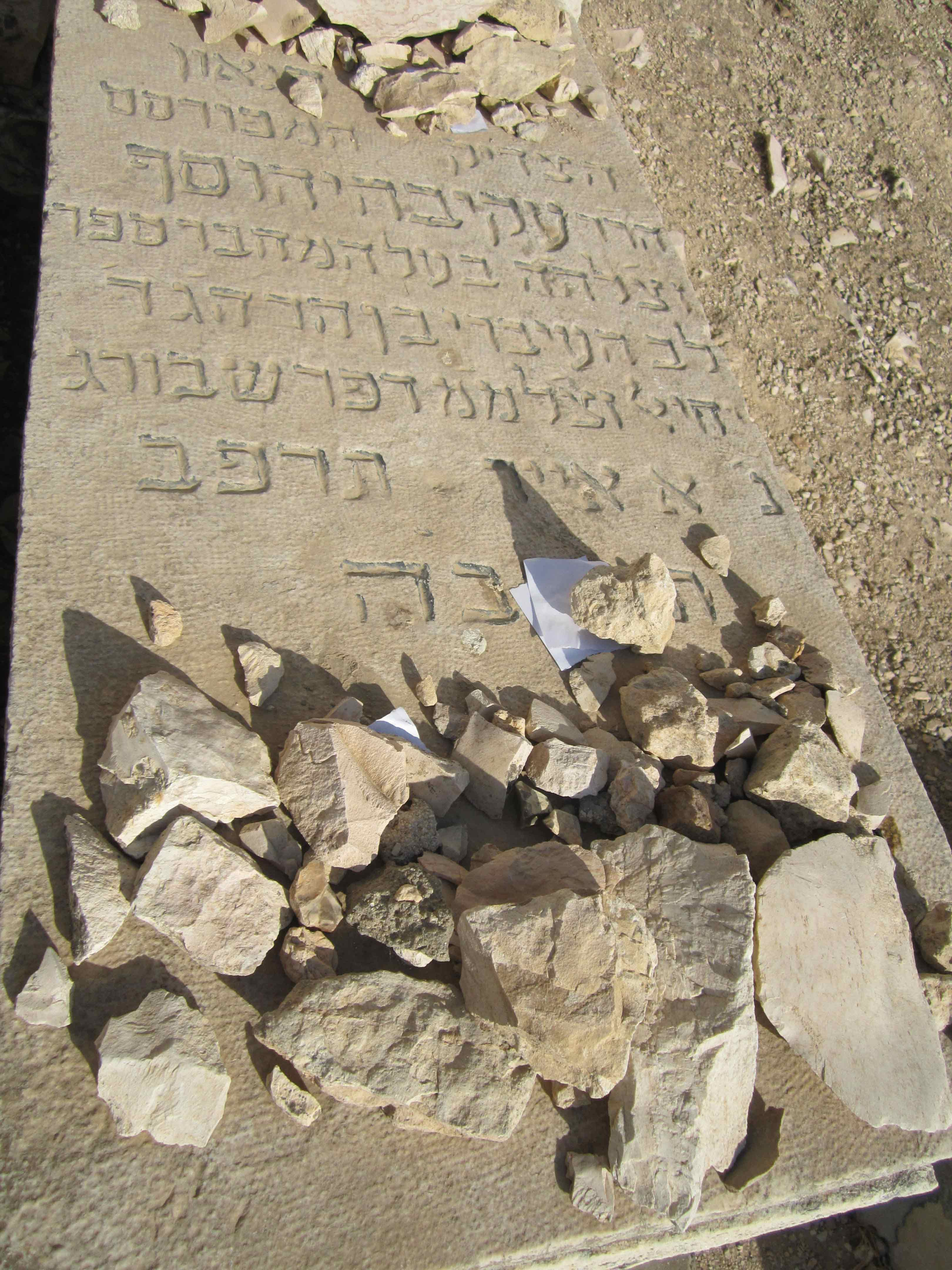 "This gravestone from the Mount of Olives tells us that ""Rabbi Akiva Yehosef"" of Pressburg died on 1 Iyar 5682 (1922)"