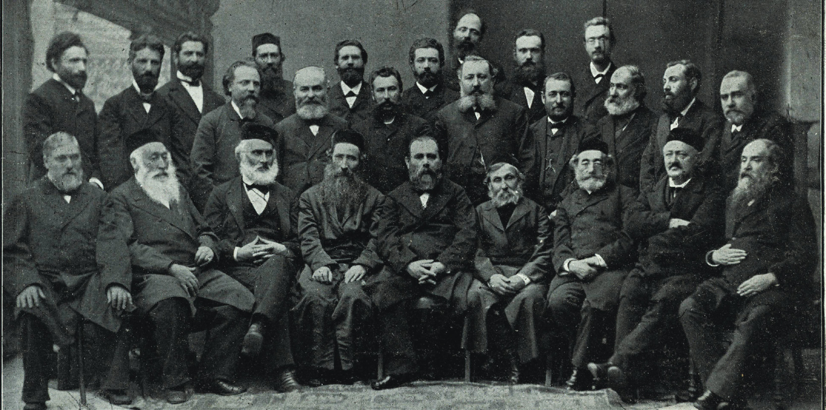 Delegates at the Katowice Conference were ahead of their time. The proportion of bearded and skullcap-wearing delegates far exceeded that at later Zionist congresses, a sign of the secularization of the Zionist movement
