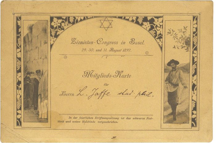 "Among the items contributing to the impeccable organization of the congress were official attendance cards. This one was assigned to ""L. Jaffe, philosophy student,"" and apparently belonged to Arieh Leib Jaffe, the Zionist poet and translator"