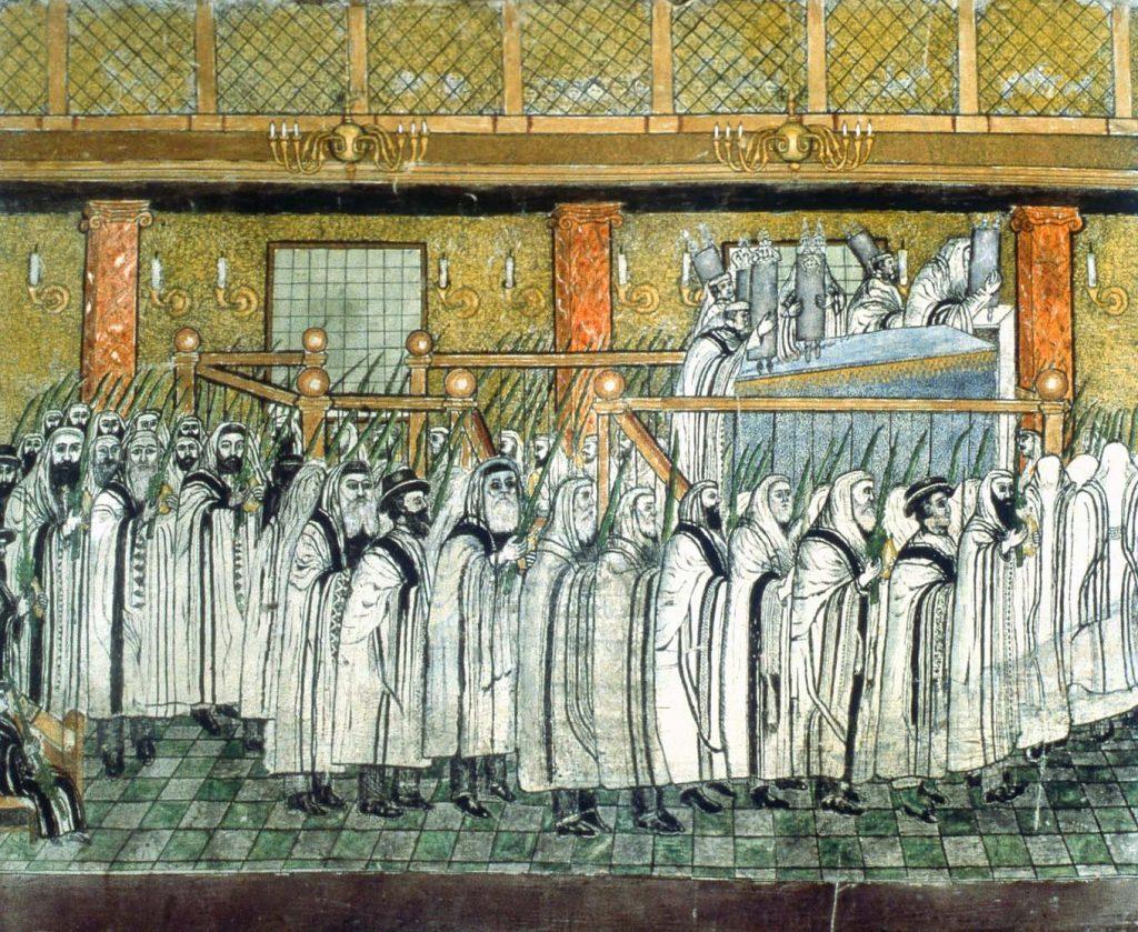 מתפללים מקיפים את בימת בית הכנסת עם ארבעת המינים. ציור המופיע ביריעה התחתונה שאינה מוצגת כיום במוזאון