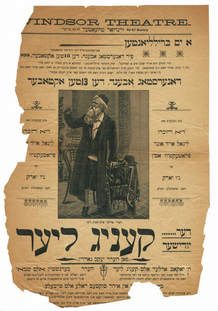 Placard for a New York performance of Gordin's Jewish King Lear, starring Jacob Adler, October 1898