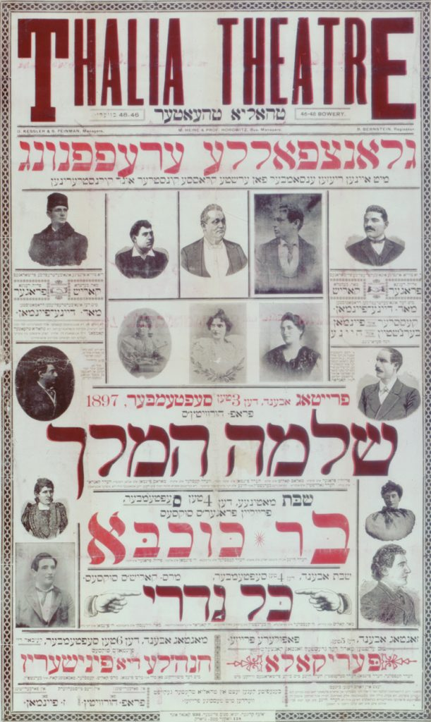 Advertising highlights of the upcoming season of New York's Yiddish theater, 1897