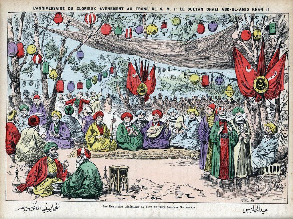 משתה ההמלכה של הסולטן עבדול חמיד השני. צנוע ציין את ימי ההמלכה ואת ימי ההולדת של הסולטן באדיקות אירונית ההולמת את מי שבז לסולטן. 1895