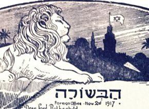 Long Before Balfour