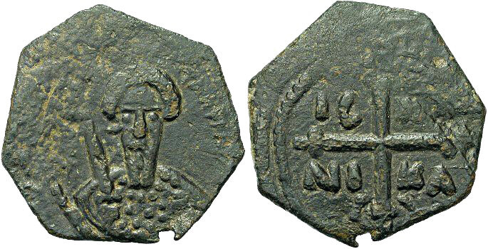 The Crusader kingdom had all the trappings of a European court, including its own currency. Crusader coins from Antioch, early 12th century, showing Tancred in chain mail and turban