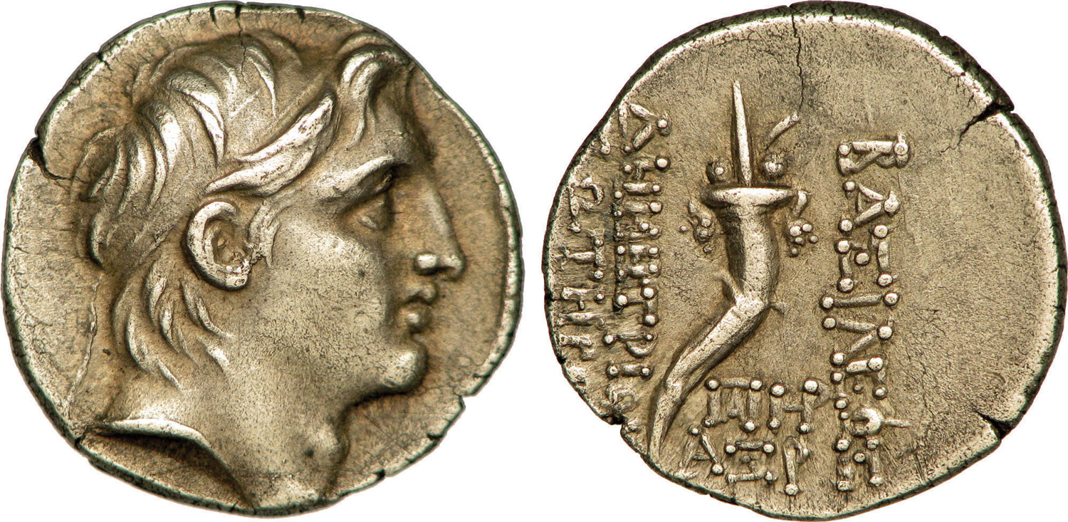 Demetrius I, who killed his cousin in order to seize the Seleucid throne, was held hostage in Rome as a child to guarantee that the Treaty of Apamea – forcing his father, Antiochus III, to retreat from Balkan territories – was upheld. Coin showing Demetrius I on one side and a cornucopia on the obverse, 161 BCE