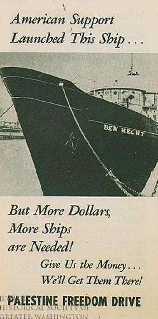 """""""תמיכת אמריקנים השיקה ספינה זו, אבל עוד דולרים, עוד ספינות נדרשות! תנו לנו את הכסף... אנו נביא אותם לשם!"""". כרזה שניסח בן הכט עבור קבוצת ברגסון לאחר רכישת הספינה הנושאת את שמו"""