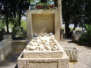 Rahel's tombstone in the Kinneret cemetery