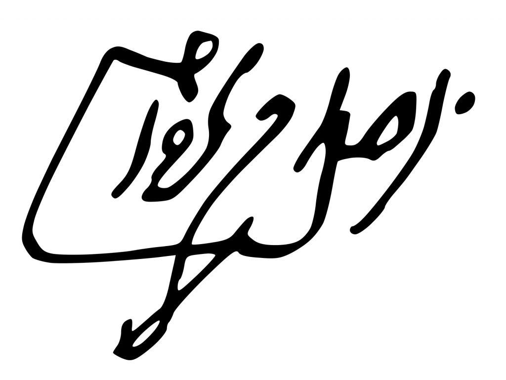 המדפיסים העידו כי המחבר הותיר את חותמו גם על מלאכת ההדפסה ולא רק על תוכן הספר. חתימת ידו של רבי יוסף קארו