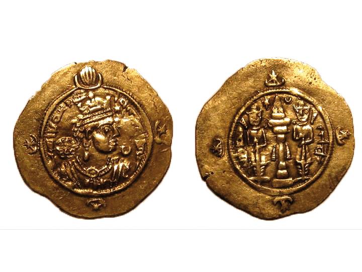 ארדשיר השלישי, מאחרוני השושלת הסאסאנית. מטבע דרכמה מכסף, סביבות שנת 630