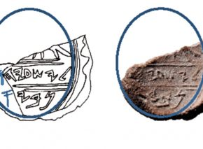 Seal impression and drawing with the name Isaiah
