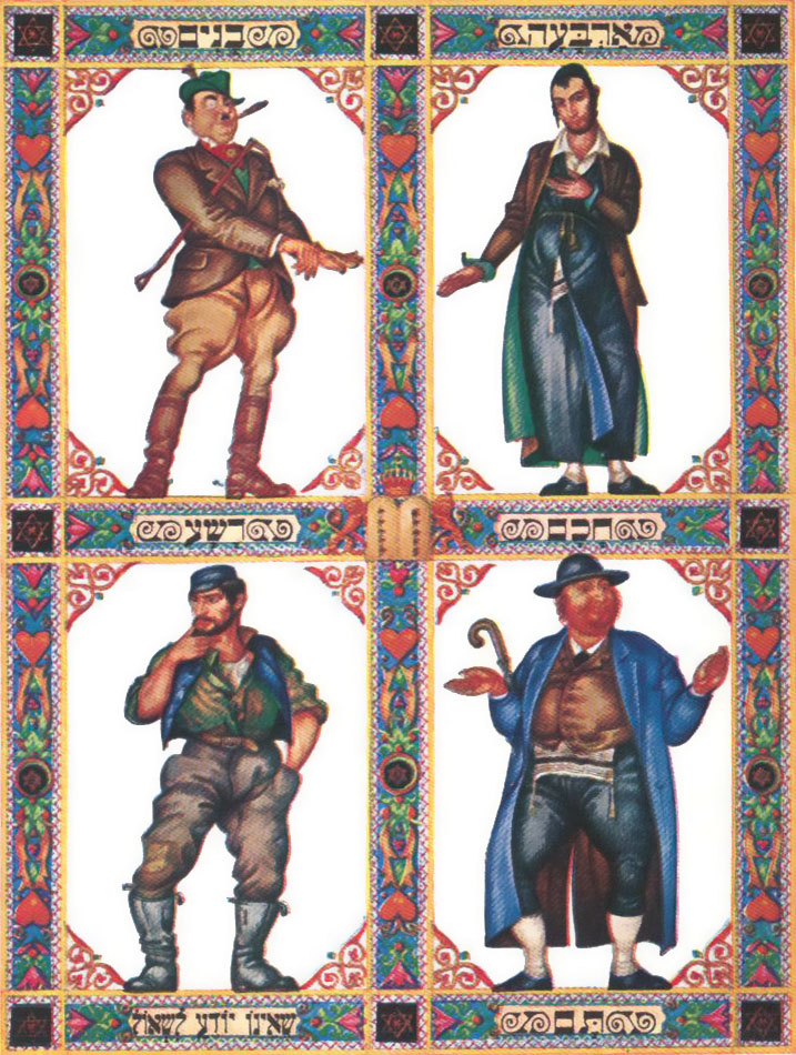 In his highly contemporary illustrations of the four sons, Szyk drew the evil son as a Nazi officer with a Hitler-like moustache. The simple son is a Hasid, the wise son a Lithuanian scholar, and the son who knows not how to ask is pictured as a peasant