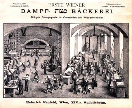 גלויה של מפעל לייצור מצות מכונה בעזרת קיטור. בשלב זה רק הרידוד נעשה בעזרת מכונה בעוד הלישה וניקוב החורים נעשו ביד. וינה, סוף המאה ה־19