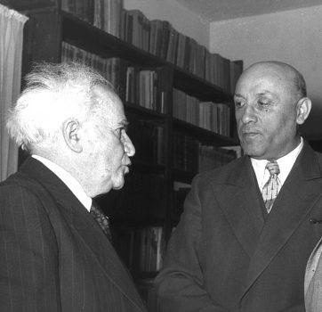 מנהיגים חששו להתייחס לעולי פולין והונגריה באותו יחס שניתן לעולי תוניסיה ומרוקו. מרדכי נמיר ב־1956
