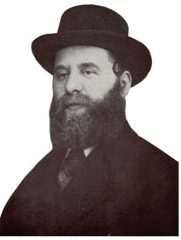 """Rabbi Abraham Jacob Friedman of Sadigur, the man who """"capped"""" Tiferet Israel. The synagogue was named in memory of his father, Rabbi Israel Friedman of Ruzhyn, its original funder"""