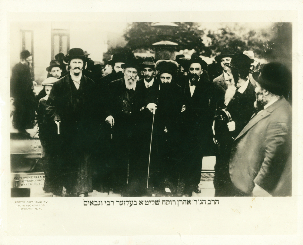 The calm before the storm. The Belzer Rebbe with his some of his leading followers before the war forced him into flight, disguise, and exile. Legend has it that he shaved his beard to conceal his identity while traveling, and secluded himself on arrival in Palestine until it grew back