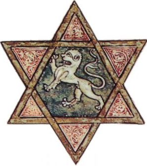 The emblem of the Spanish kingdom of Leon, from a 14th century Hebrew manuscript
