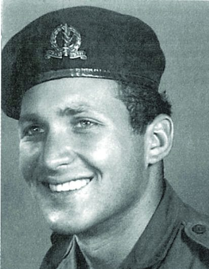 Uzi Eilam as a young officer in paratroopers' uniform