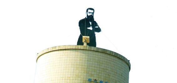 מחזון למציאות. פסלו של הרצל משקיף על מחלף הסירה המוביל להרצליה. אורי ליפשיץ, 1990