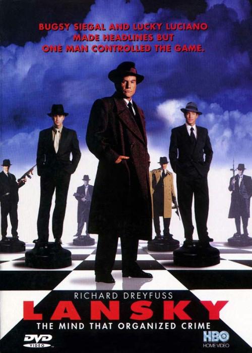 כרזת הסרט 'לנסקי' שהפיקה חברת HBO בכיכובו של ריצ'רד דרייפוס, 1999