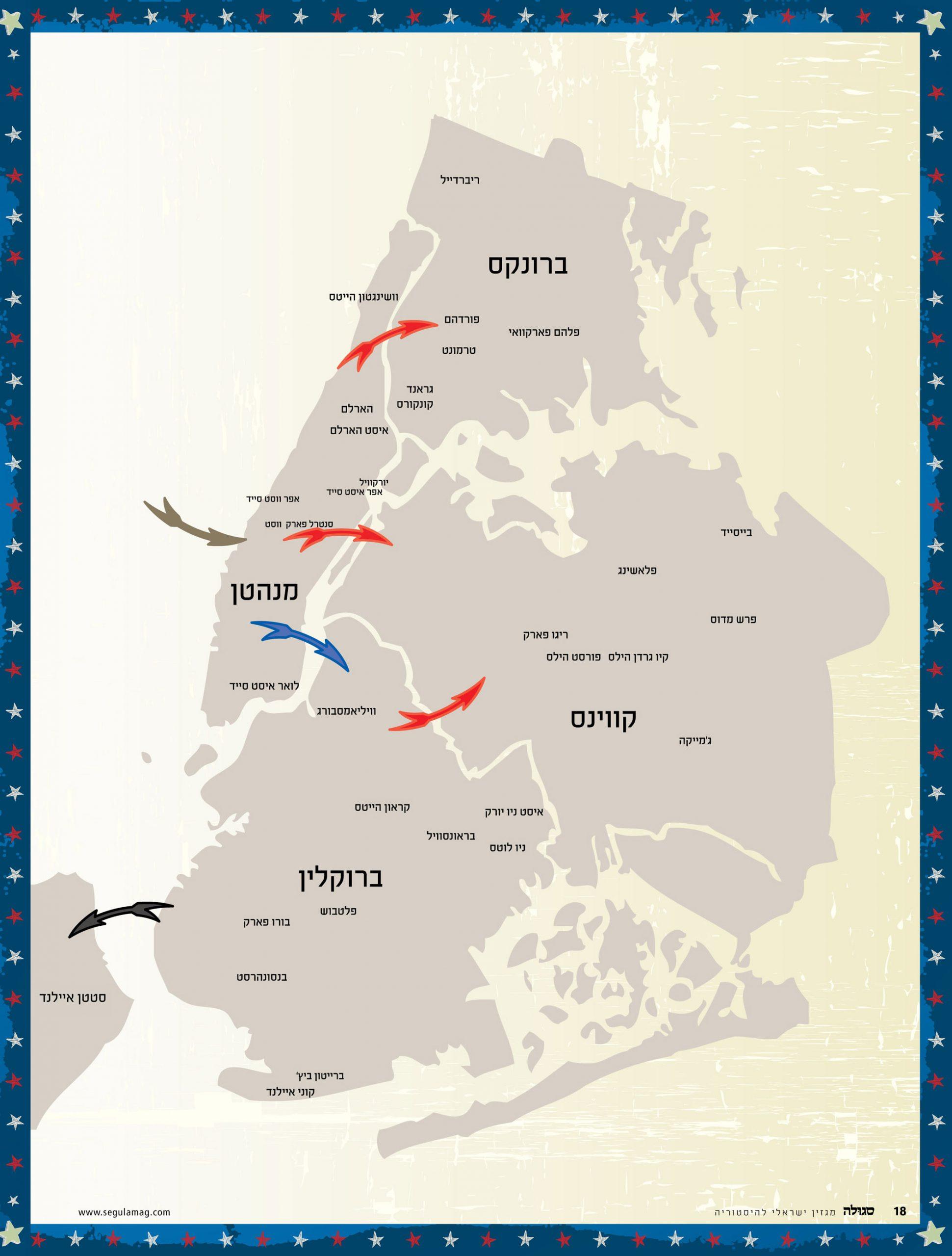 המפה מציינת את התנודות ואת התמורות בשכונות היהודיות המרכזיות של ניו יורק. צבעי החיצים במפה מתאימים לצבעי החיצים בציר הזמן וניתן ללמוד מהם על התנועות העיקריות במקודים היהודיים בעיר. עם זאת חשוב לציין כי ברוב התקופות היו היהודים שחיו בכל רחבי ניו יורק