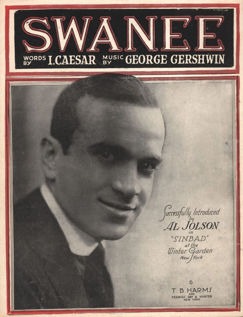 """Music to play, not to listen to. Before the gramophone became widespread, new songs were printed as sheet music and sold like any other publication. Gershwin's hit """"Swanee"""""""