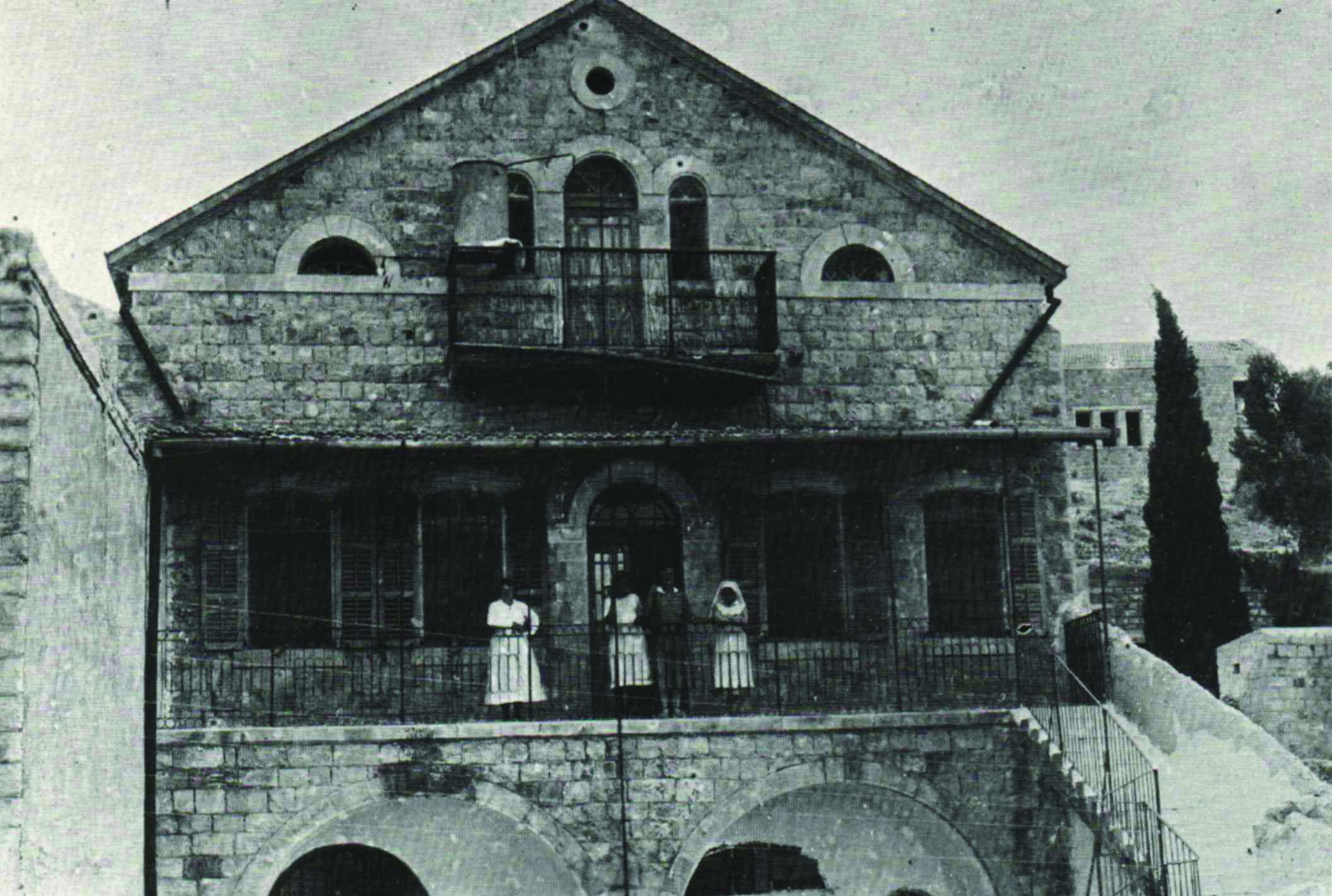 עסקני העדות השונות גילו כי הקמת בתי חולים מסייעת לגיוס כספים. בית החולים משגב לדך בעיר העתיקה, 1915