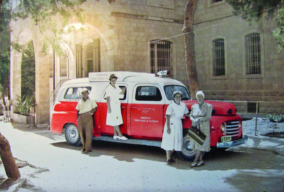 אמבולנס בכניסה לשערי צדק, שנות החמישים