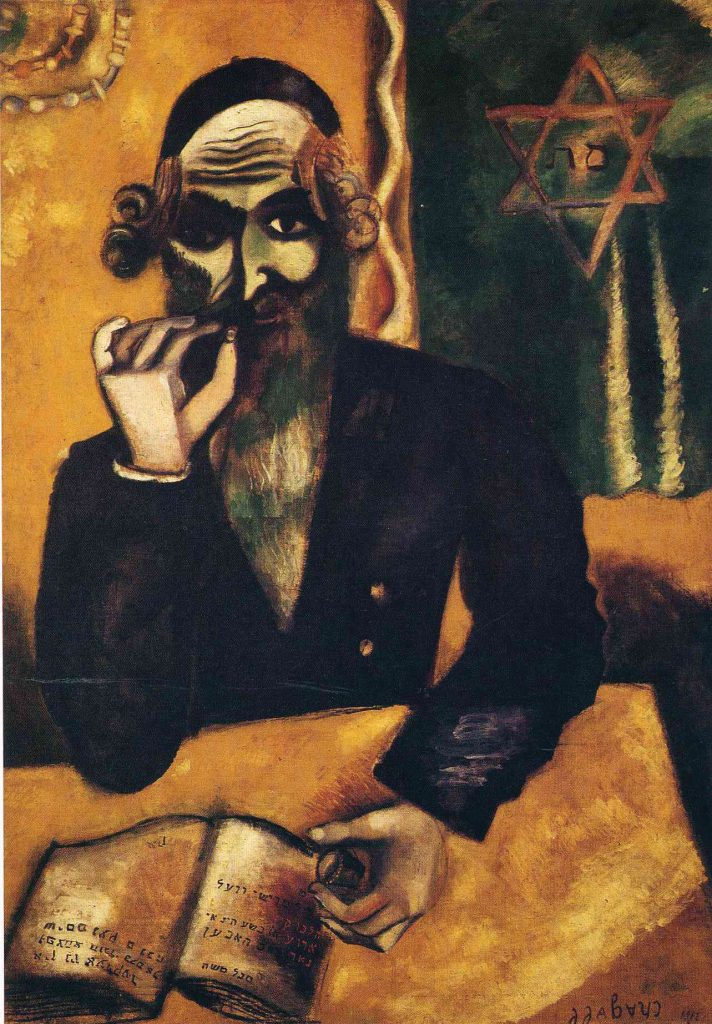 A Pinch of Snuff. If Goebbels had had his way, this 1912 painting by Chagall would have been the only one to survive. Watercolor and gouache on paper, bequeathed to New York's Metropolitan Museum of Art by Scofield Thayer
