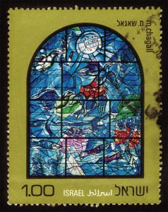 In 1973 the Israel Postal Authority issued a commemorative series of twelve stamps, one for each of the Chagall Windows, representing the twelves tribes of Israel