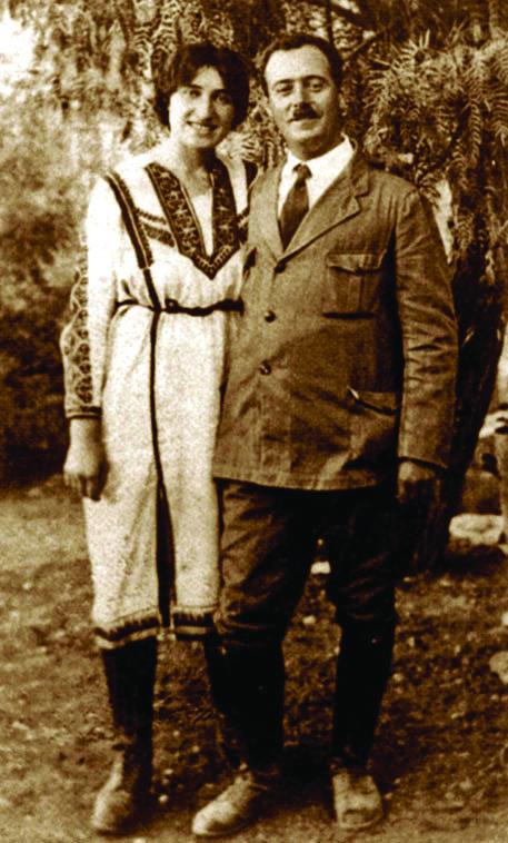 עם הגיעם לירושלים נמנו בני הזוג ילין על 'אצולת רחביה' — החברה האינטלקטואלית והתרבותית הגבוהה של ירושלים המודרנית. אליעזר ותלמה ילין לפני נישואיהם, 1920