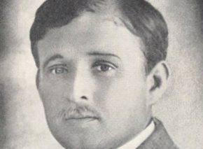 יוסף לישנסקי