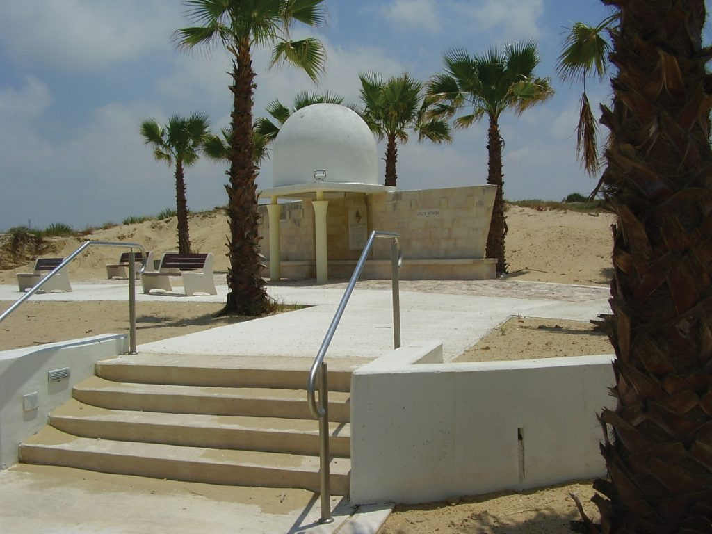 In the long years before Absalom Feinberg's true resting place was discovered, his family built a monument to his memory just outside their hometown of Hadera
