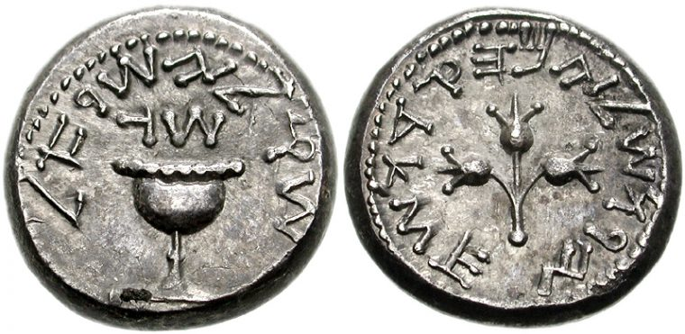 Half shekel dating from 68, during the Judean revolt against Rome
