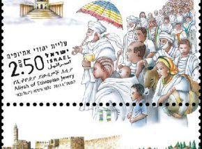 גבורה יהודית מאפריקה