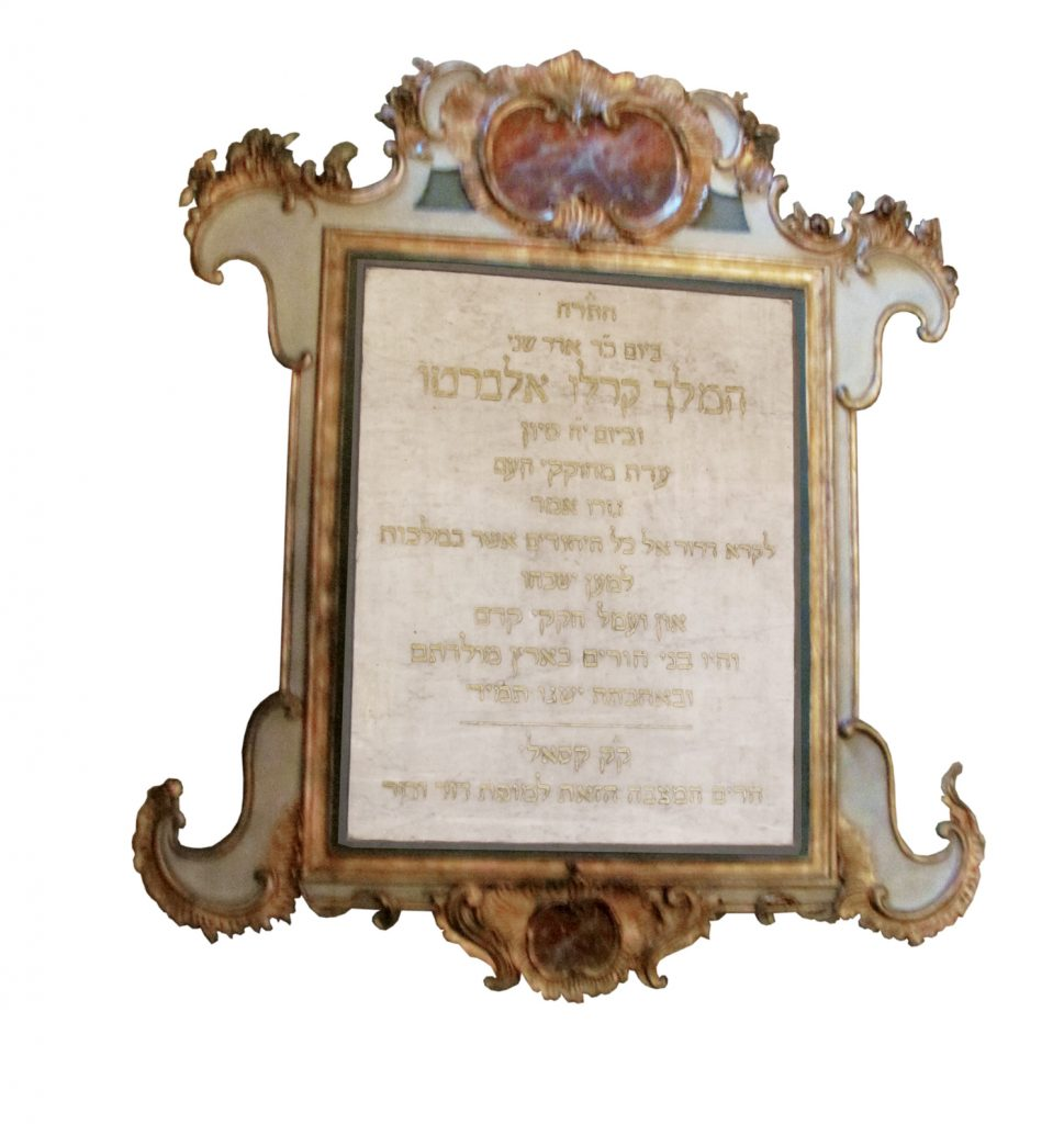 The plaque in the Casale synagogue on which the Jews expressed their eternal gratitude to the king