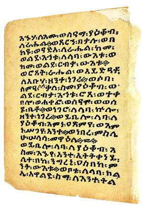 שפת הגעז היא שפה שמית עתיקה ששימשה שפת דיבור באתיופיה בראשית האלף השני. מאז המאה ה-13 היא משמשת שפת קודש בלבד הן של עדת ביתא ישראל והן של הכנסייה האתיופית והאריתראית. קטע מספר בראשית כתוב בשפת הגעז
