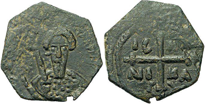 ממלכות הצלבנים השונות כללו את כל המרכיבים של ממלכה אירופית, כולל טביעת מטבעות. מטבעות צלבניים מאנטיוכיה, ראשית המאה ה־12