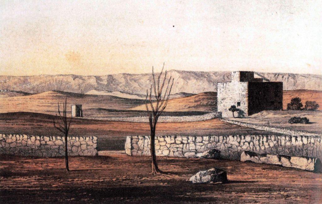 בית פין בטלביה