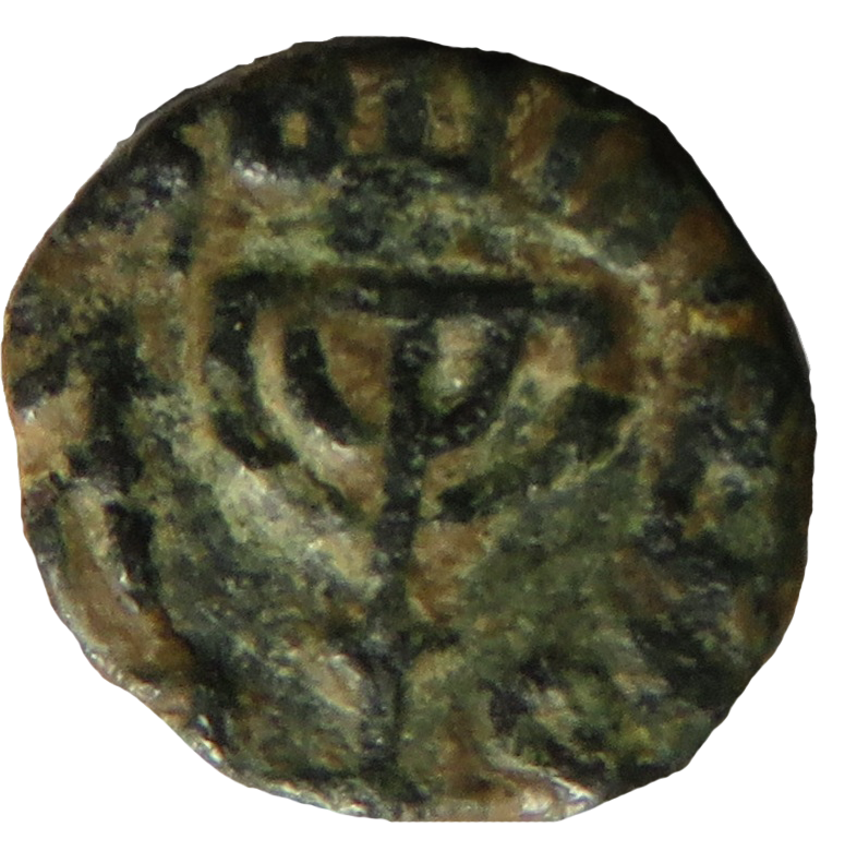 "A Muslim coin from the Umayyad period (8th century), on one side the Arabic inscription ""There is no God but Allah"" and in the center stands a five-branched Menorah. On the other side of the coin is the Arabic inscription ""Muhammad, the messenger of God."" These coins were apparently minted in Jerusalem."