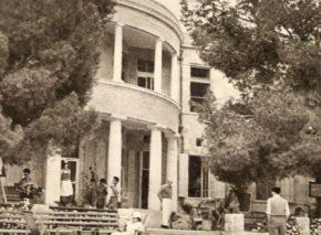 בית ההבראה במוצא, 1934 לערך